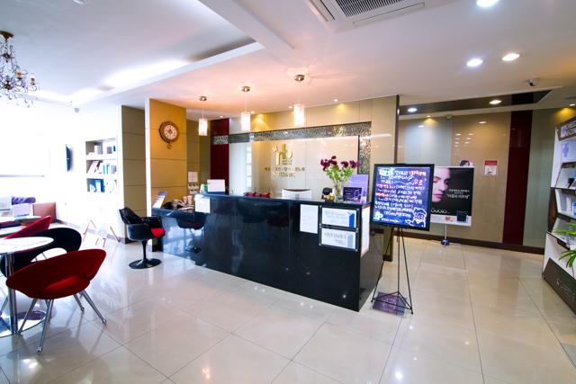 NB Clinic: English-Speaking Skin Clinic in Samsandong