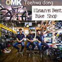 The Best Bike shop in Ulsan