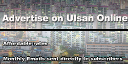 Advertise with Ulsan Online