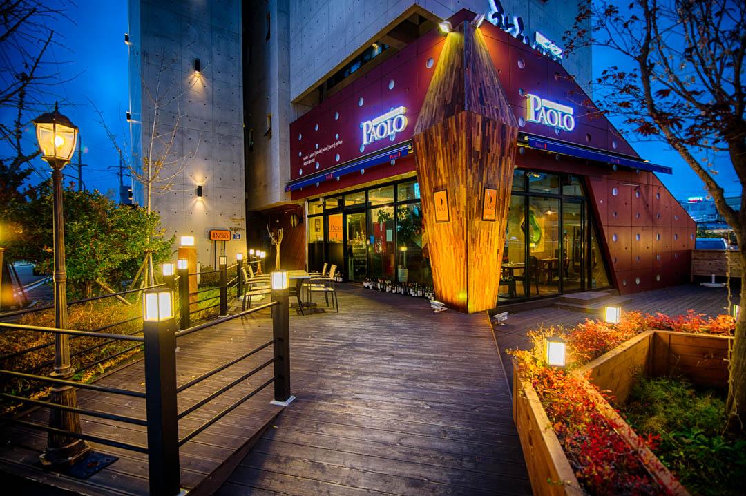 Paolo Italian Restaurant