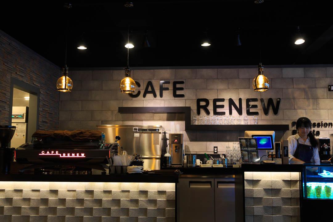Cafe Renew