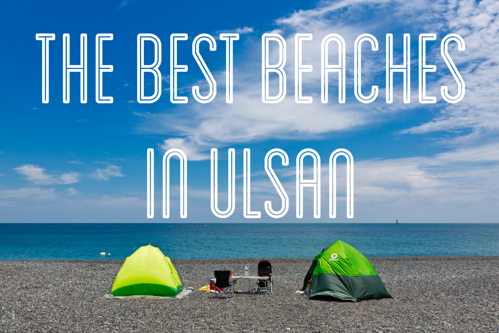 The Best Beaches in Ulsan