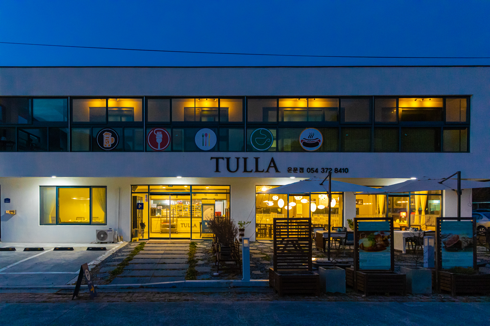 Tulla: Homestyle German Cuisine