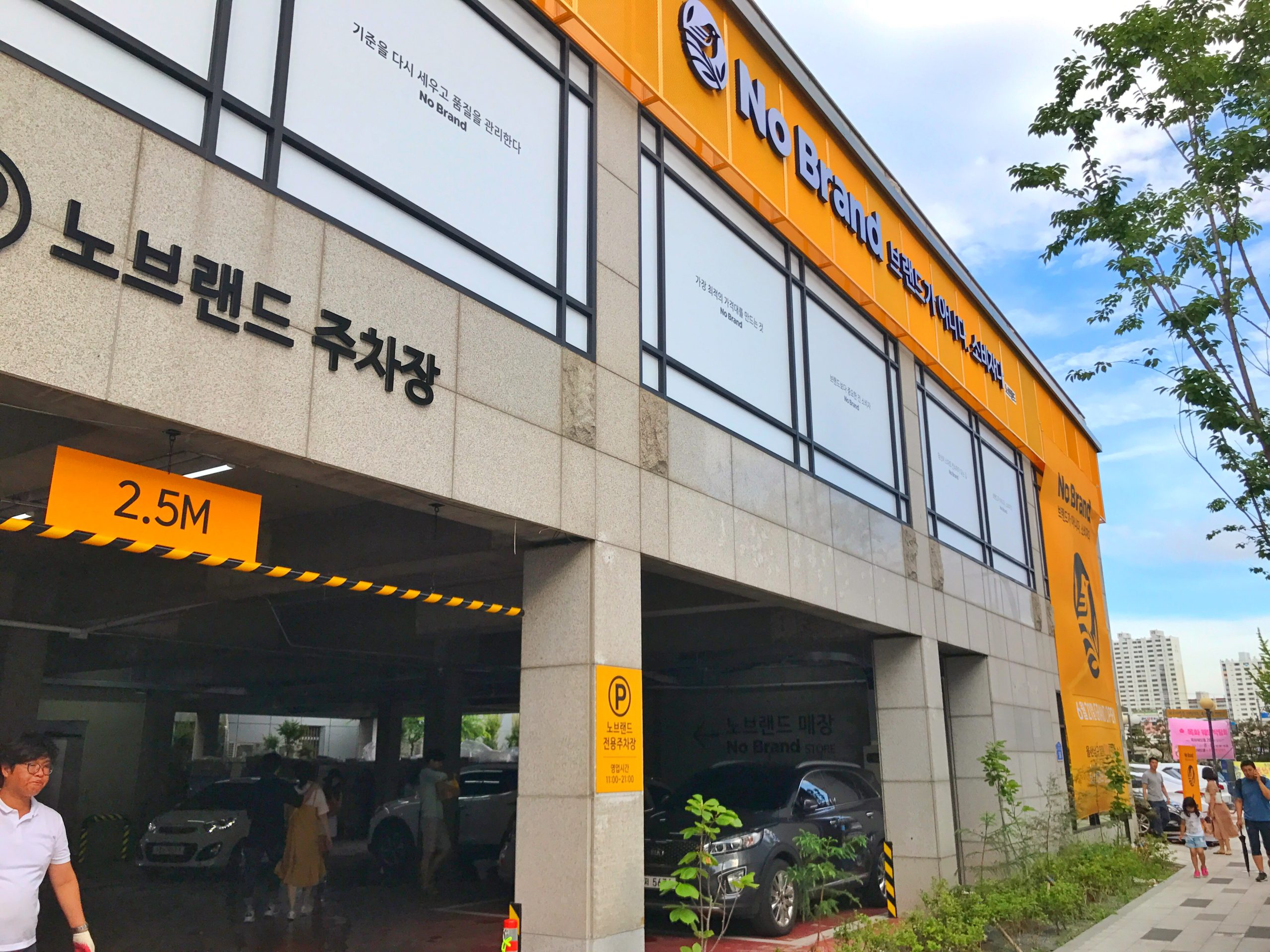 How To Shop Cheaply in Ulsan