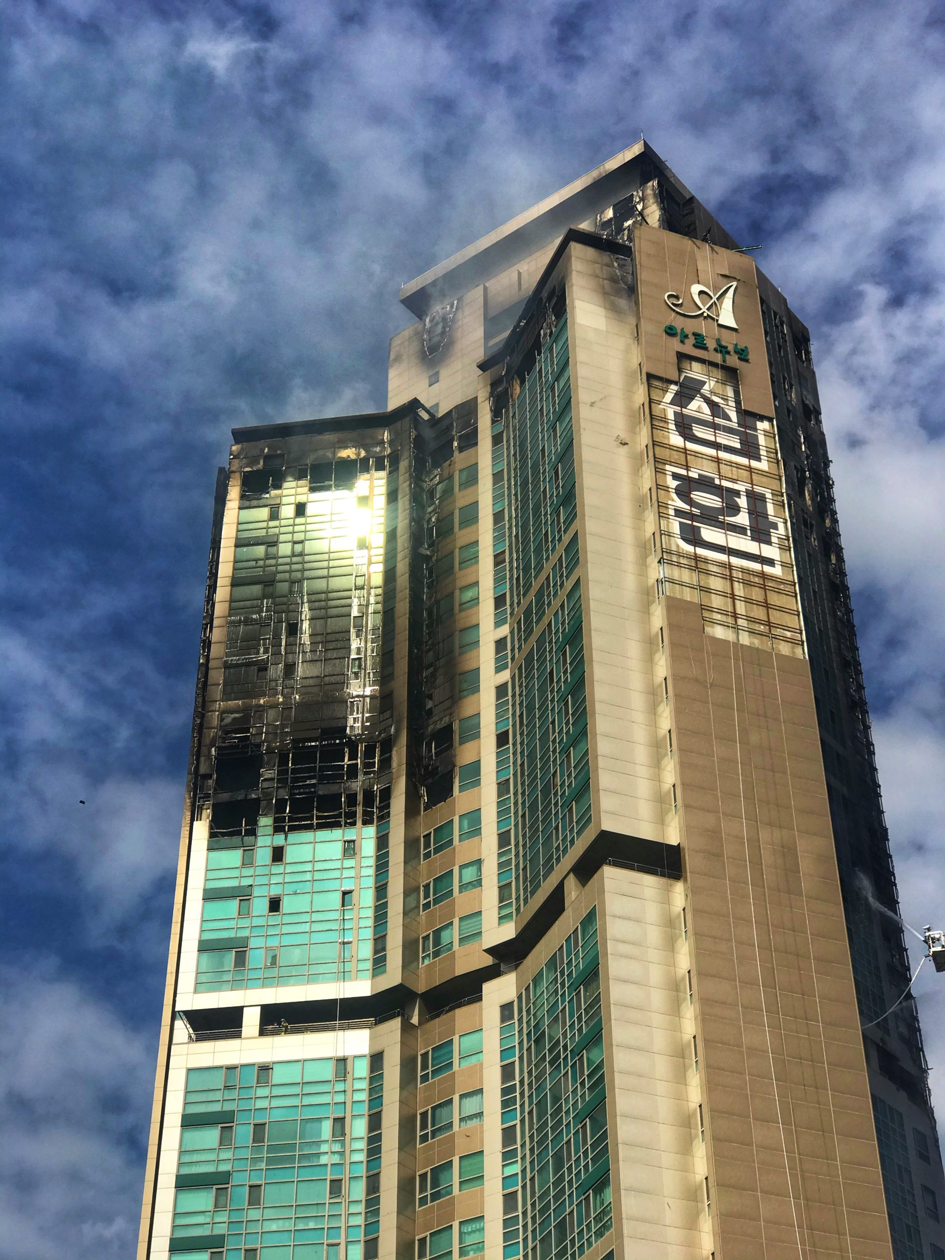 Apartment Fire in Dal-Dong Puts Ulsan in The International News